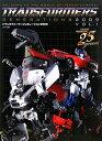 トランスフォ-マ-ジェネレ-ション(2009 vol.1)