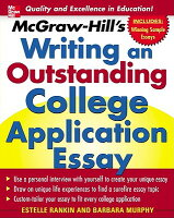application college essay hills mcgraw outstanding writing