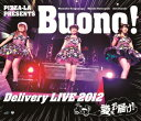 PIZZA-LA Presents Buono! Delivery LIVE 2012 〜愛を