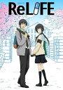 ReLIFE 完結編(完全生産限定版)【Blu-ray】 [...