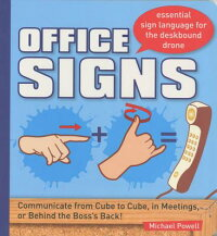 Office_Signs��_Essential_Sign_L