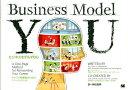 ビジネスモデルYOU キャリア再構築のための1ページメソッド [ ティム・クラーク ]