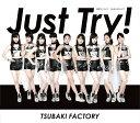 初恋サンライズ/Just Try!/うるわしのカメリア (通常