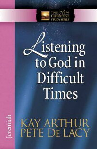Listening_to_God_in_Difficult