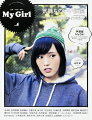 My Girl(vol.6)