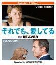 それでも、愛してる スペシャル・エディション【Blu-ray...