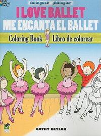 ILoveBallet/MeEncantaElBalletILoveBallet/MeEncantaElBalletILoveBallet/MeEncantaElBa