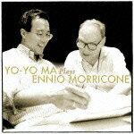 ベスト・クラシック100 91::ヨーヨー・マ プレイズ・モリコーネ(Blu-spec CD2)
