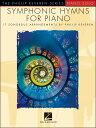 【輸入楽譜】フィリップ・ケヴリン・シリーズ: ピアノのためのシンフォニック・ハノン/ケヴリン編曲