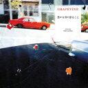 GRAPEVINE TOUR 2013@SHIBUYA-AX