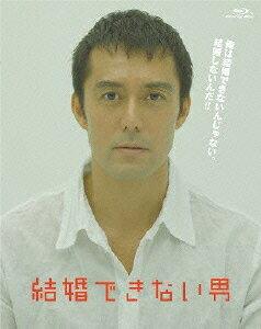 結婚できない男 Blu-ray BOX【Blu-ray】 [ 阿部寛 ]