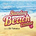 サンデービーチ キャメロット 2 DJ Takato