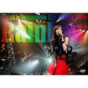 山本彩 LIVE TOUR 2016 〜Rainbow〜 [ 山本彩 ] - 楽天ブックス