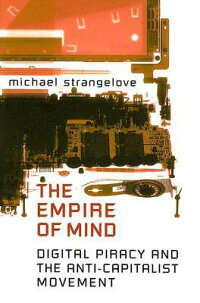 The_Empire_of_Mind��_Digital_Pi