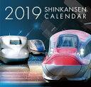 新幹線カレンダー 2019...