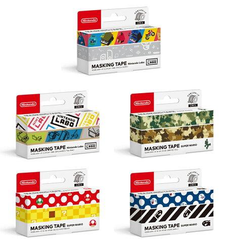Nintendo Labo マスキングテープ アソートセット