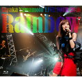 山本彩 LIVE TOUR 2016 〜Rainbow〜【Blu-ray】