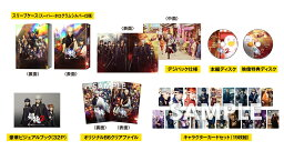 銀魂2 掟は破るためにこそある ブルーレイ プレミアム・エディション(2枚組)(初回仕様)【Blu-ray】 [ <strong>小栗旬</strong> ]