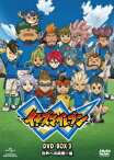 イナズマイレブン DVD-BOX3 世界への挑戦!!編 [ 竹内順子 ]