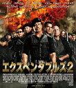 エクスペンダブルズ2【Blu-ray】 [ ジェイソン・ステイサム ]