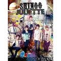 JULIETTE(初回生産限定盤[Type A]缶バッチ型MP3プレイヤー「PLAYBUTTON」付)