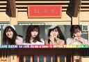 鈴木愛理 1st LIVE 〜Do me a favor @...