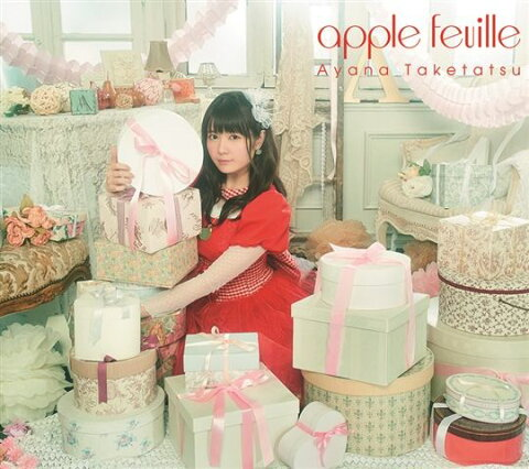 apple feuille (CD+Blu-ray) [ 竹達彩奈 ]