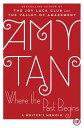 乐天商城 - Where the Past Begins: A Writer's Memoir WHERE THE PAST BEGINS -LP [ Amy Tan ]