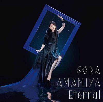 Eternal (初回限定盤 CD+DVD) [ 雨宮天 ]