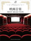 �Dz費��BEST��SELECTION