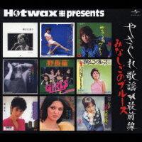 Hotwax_presents_�䤵�������_���������ߤʤ����Υ֥롼��_��˥С�������