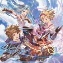 OVER THE SKY 〜GRANBLUE FANTASY〜 [ (ゲーム・ミュージック) ]