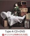 �ڳ�ŷ�֥å�������������ŵ�ۥ���ʥ�ΰ�̣ (Type-A CD��DVD) (�ݥ��ȥ����ɥ��������դ�)