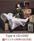 【楽天ブックス限定先着特典】サヨナラの意味 (Type-A CD+DVD) (ポストカードカレンダー付き)