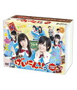 NMB48 げいにん 2DVD-BOX 【初回限定豪華版】 NMB48