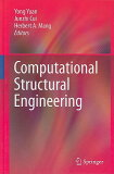Computational Structural Engineering: Proceedings of the International Symposium on Comput