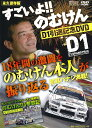 DVD>のむけんD1引退記念 (<DVD>)