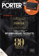 PORTER YOSHIDA 80th ANNIVERSARY SPECIAL