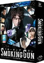 SMOKING GUN 〜決定的証拠〜 Blu-ray BOX【Blu-ray】 [ 香取慎吾 ]