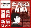 モブサイコ100 1-15巻セット【特典:透明ブックカバー巻数分付き】 ONE