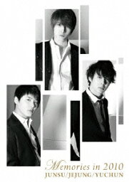 Memories in 2010 [ <strong>ジュンス</strong>/ジェジュン/ユチョン ]