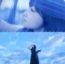 TVアニメ『転生したらスライムだった件』エンディング主題歌第2弾「リトルソルジャー」 (アーティスト盤)