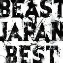 BEAST JAPAN BEST ALBUM [ BEAST ]