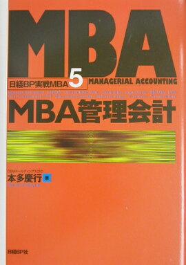 MBA������