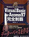 Visual��Basic��for��Access��97��������