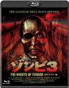 ゾンビ3 -HDリマスター版ー【Blu-ray】 [ マリアンジェラ・ジョルダーノ ]