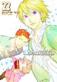 Landreaall22��[����������]