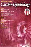 Cardio-Lipidology��5-3��