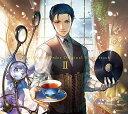Fate/Grand Order Original Soundtrack 2 (ゲーム ミュージック)