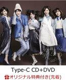 �ڳ�ŷ�֥å�������������ŵ�ۥ���ʥ�ΰ�̣ (Type-C CD��DVD) (�ݥ��ȥ����ɥ��������դ�)